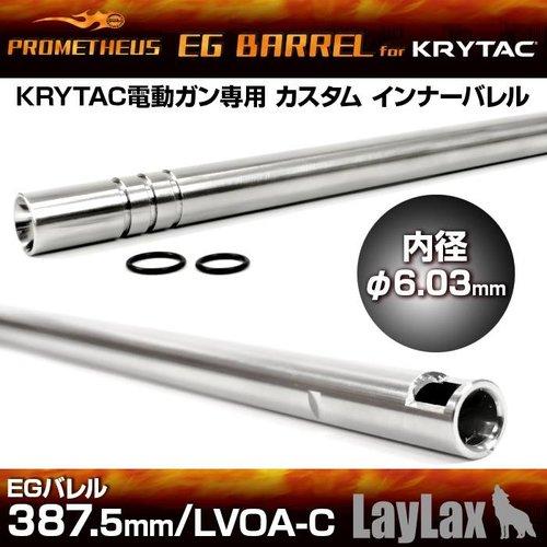 Prometheus 6,03MM KRYTAC EG Barrel 387.5mm LVOA-C
