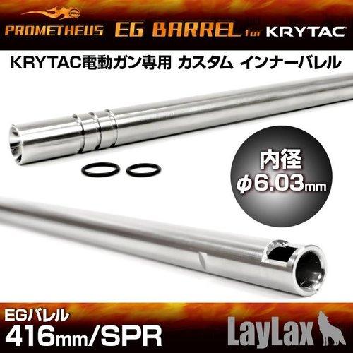 Prometheus 6,03MM KRYTAC EG Barrel 416mm SPR