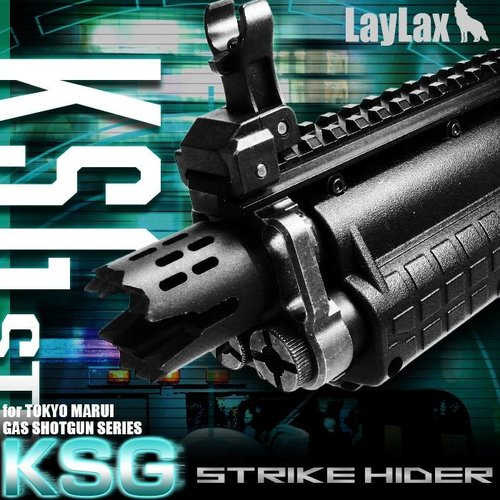 Laylax FirstFactory KSG Striker Hider
