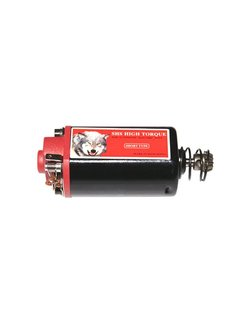 SHS High Torque Motor – Short Shaft