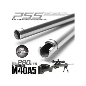 Laylax PSS M40A5 6.03mm Inner Barrel (280mm) For M40A5 Bolt Action Rifle Series