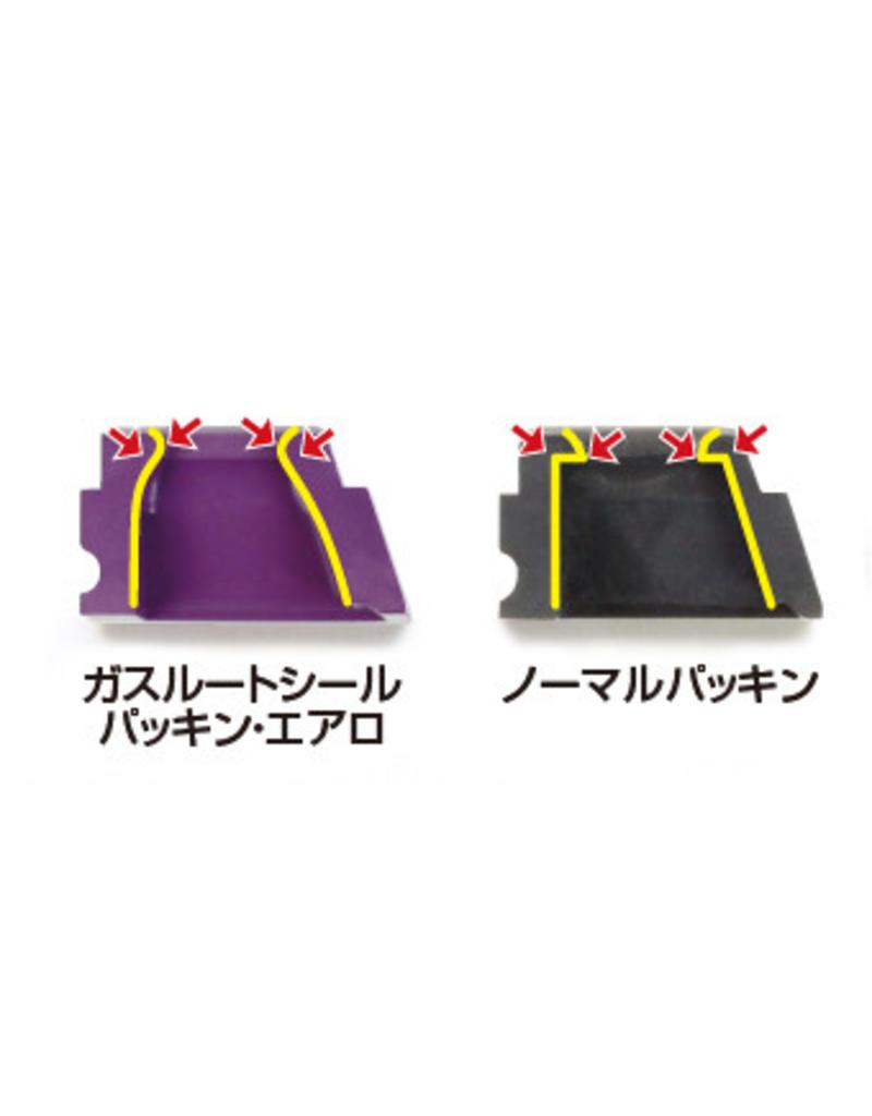 Nine Ball Enhanced Magazine Lip Seal For TOKYO MARUI 5.1/4.3/P226 (2PCS)