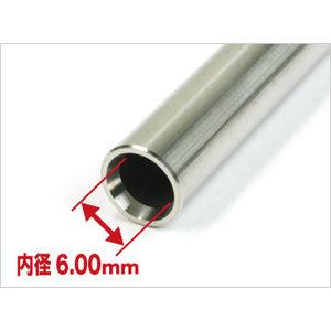Nine Ball G17/G18C/P226 - 97MM 6.00MM Series Power Lauf