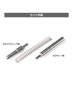 Nine Ball Hi-CAPA 5.1 Spring Plunger Set