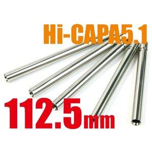 Nine Ball Hi-CAPA 5.1 112.5mm 6.00mm Power Lauf