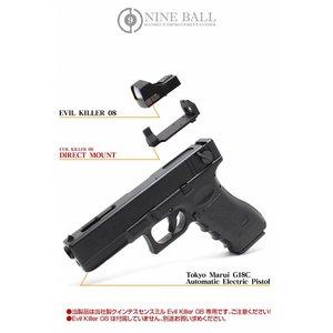 Nine Ball Electric Glock 18C Evil Killer-08 Direktmontage