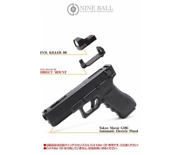 Nine Ball Electric Glock 18C Evil Killer-08 Direktmontage