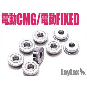 Nine Ball Low Friction Bearing for Marui G18C,93R,MP7