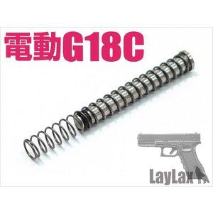 Nine Ball Elektrische Glock 18C Luftdichtungs-Nozzleführungsset
