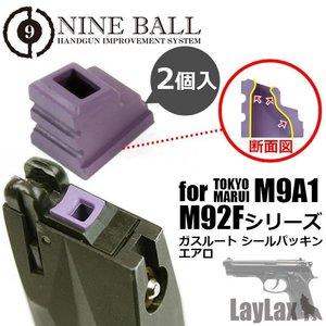 Nine Ball TM-MK23 / M9A1 / M92F Serie Gasrouter Verpackung Aero 2St