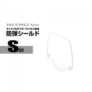 Laylax NITRO.Vo SIGHT PROTECTOR AEGIS BB Proof Shield small
