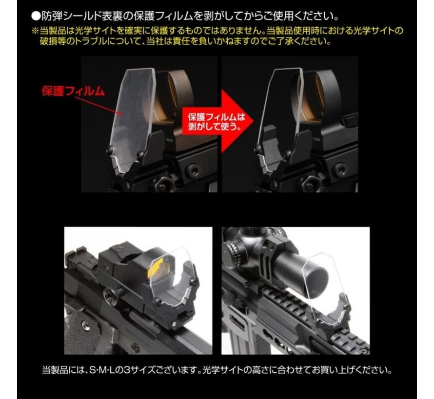 NITRO.Vo SIGHT PROTECTOR AEGIS BB Proof Shield mittel