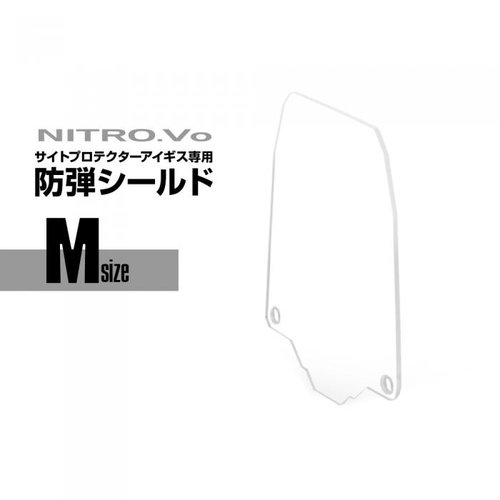Laylax NITRO.Vo SIGHT PROTECTOR AEGIS BB Proof Shield medium