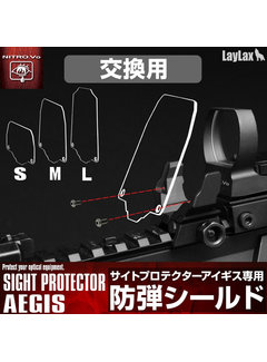 Laylax NITRO.Vo SIGHT PROTECTOR AEGIS BB Proof Shield large