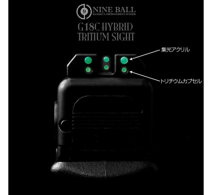 G18C/G19 HYBRID TRITIUM SIGHT