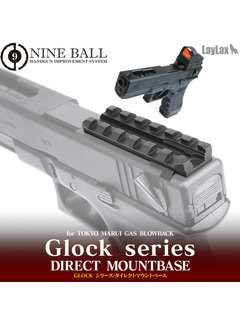 Nine Ball Marui GBB Glock Series Direct Mount Base
