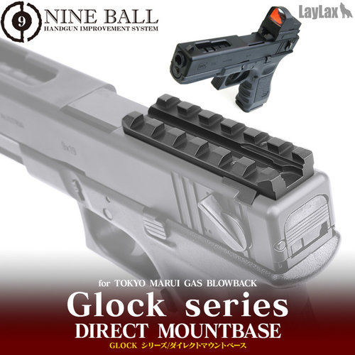 Nine Ball Marui GBB Glock Series Direct Mount Base