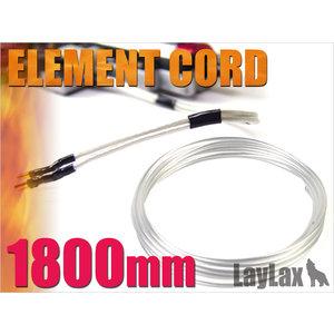 Prometheus EG Element Cord NEO (starker Silberdraht)