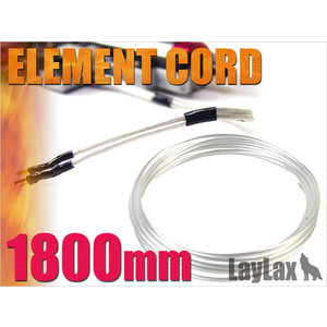 Prometheus EG Element Cord NEO (strong silver wire)