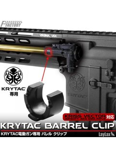 Laylax KRYTAC BARREL CLIP