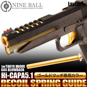 Nine Ball Recoil Spring Guide for Hi-CAPA 5.1 GOLD MATCH