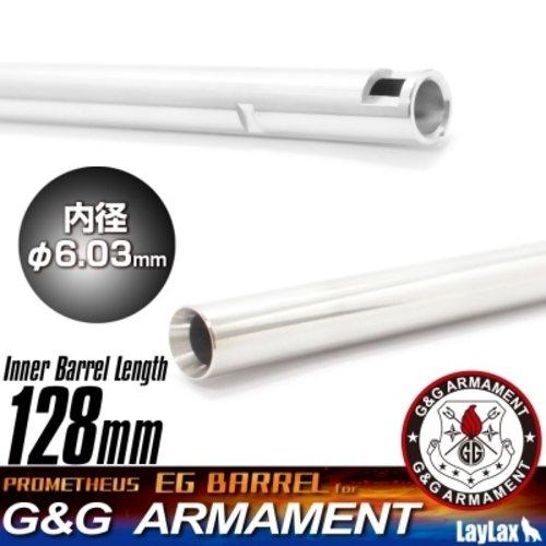 Prometheus EG Barrel for G&G  ARP9 ARP556 128mm 6.03mm