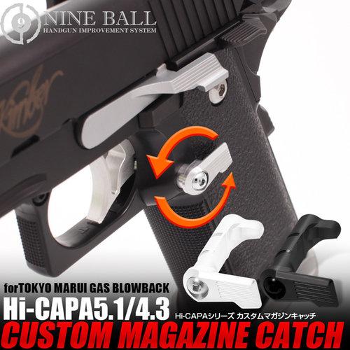 Nine Ball TM Hi-CAPA CUSTOM Magazine Catch