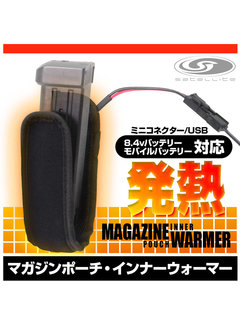 Laylax Magazine Pouch Warmer