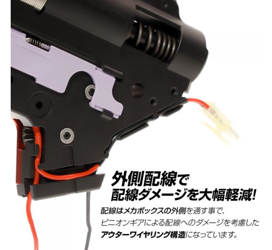EG Hard Gearbox Shell Ver.2 (6mm)