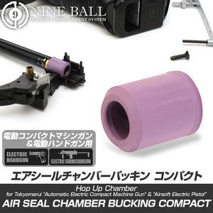 Nine Ball Kompaktes Bucking (weicher Typ)