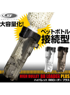 Laylax High Bullet BB Loader Plus Set
