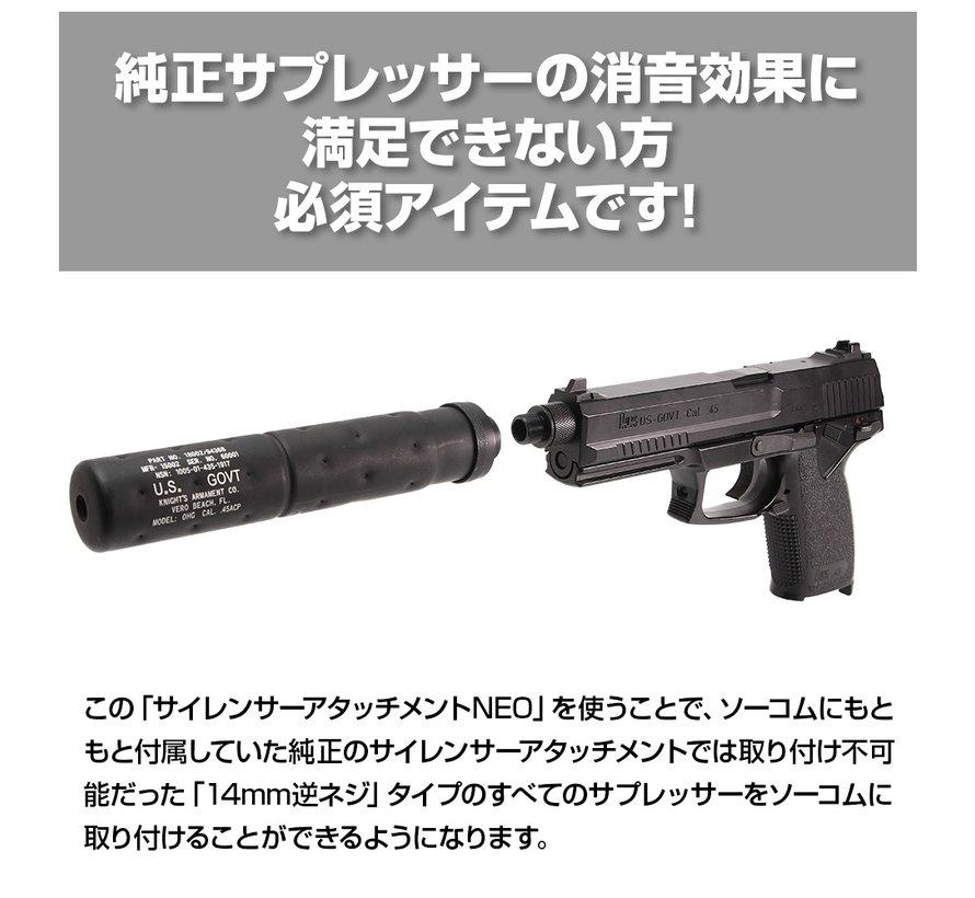 MK23 SAS Front Kit NEO Silencer Adapter (14mm CCW)