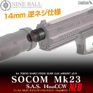 Nine Ball MK23 SAS Front Kit NEO Schalldämpferadapter (14 mm CCW)