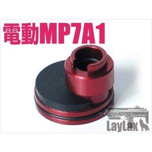 Nine Ball TM MP7A1 Damper Cylinder Head Cross For CMG Series