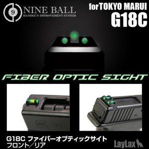 Nine Ball Glasfaser-Visier für Marui G18C / G19