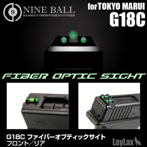 Nine Ball Fiber Optic Sight for Marui G18C / G19