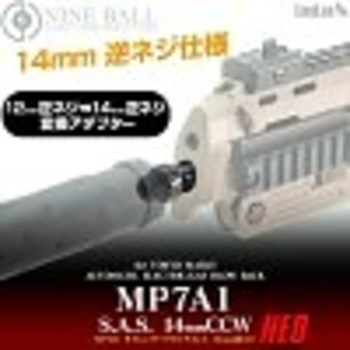 Nine Ball TM MP7A1 Silencer Adapter NEO For MP7A1