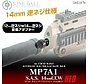 TM MP7A1 Silencer Adapter NEO For MP7A1
