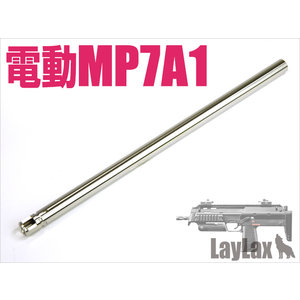 Nine Ball MP7A1 Compact Machine Gun Barrel 182mm/6.03mm