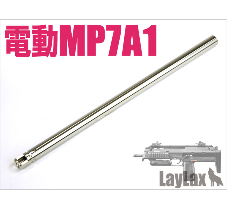 MP7A1 Compact Machine Gun Barrel 182mm/6.03mm
