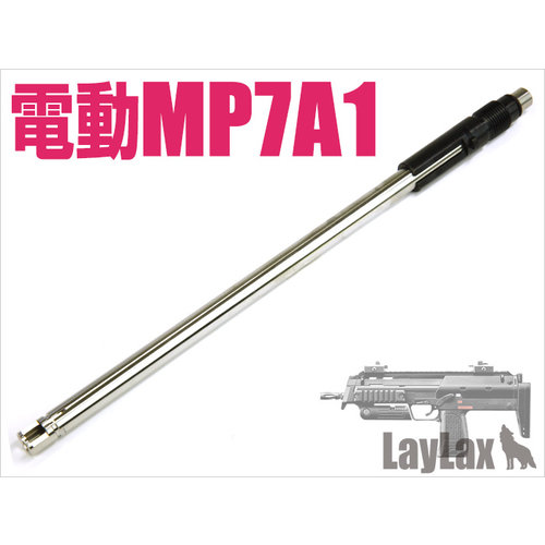 Nine Ball MP7A1 Compact Machine Gun Barrel Long 215mm/ 6.03 mm