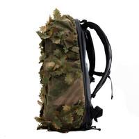 Leaf Suit Backpack Cover - Alder