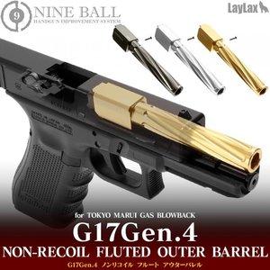 """Nine Ball Glock 17 Non-Recoiling """"Fixed"""" Outer Barrel - Gun Metal Gray"""