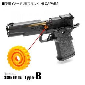 Nine Ball Nine ball Custom Hop Dial Type B