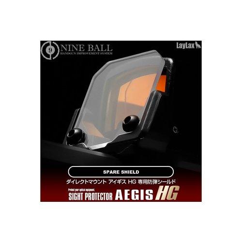 Nine Ball Direct Mount Aegis HG  - Spare Shield