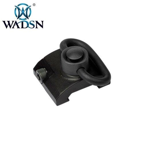 WADSN Gear Sector Sling Rail Mount