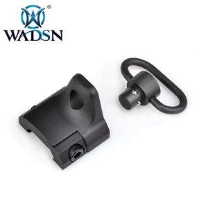 WADSN Gear Sector Rail Mount Hand Stop