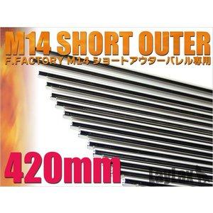 Prometheus 6,03MM EG Barrel 420mm M14 Exclusive Short