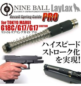 Nine Ball G17 - G17 custom - G18C Recoil Spring Guide Pro
