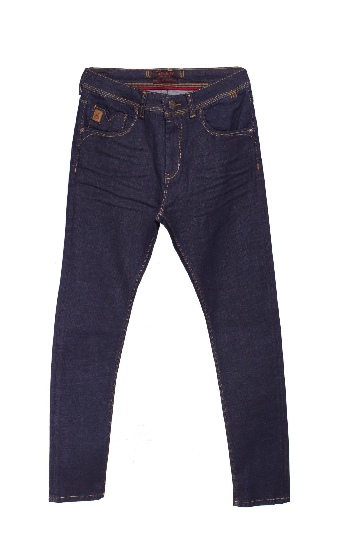 Arya Boy Jeans 82040 Dark Navy